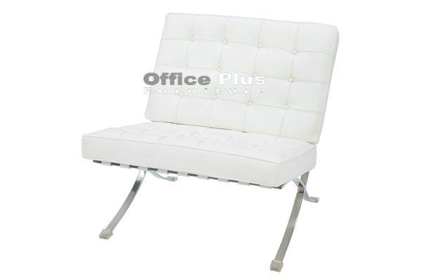 Barcelona lounge chair